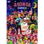 CASIOPEA 3rd / A So N Da ��a So Bo Tour 2015��  ��DVD��