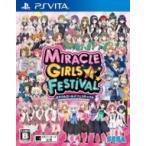 Game Soft (PlayStation Vita) / ミラクルガールズフェスティバル  〔GAME〕