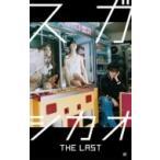 スガシカオ / THE LAST (CD+特典CD+DVD+グッズ)【完全生産限定盤】  〔CD〕
