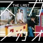 スガシカオ / THE LAST 【通常盤】  〔CD〕