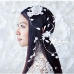 Rihwa リファ / 明日はきっといい日になる  〔CD Maxi〕