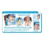 Game Soft (PlayStation Vita) / DEAD OR ALIVE Xtreme 3 Venus  コレクターズエディション  〔GAME〕