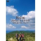 BEGIN ビギン / BEGIN 25周年記念音楽公園 〜石垣島で会いましょう〜  〔DVD〕