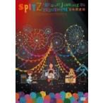"""スピッツ / THE GREAT JAMBOREE 2014 """"FESTIVARENA"""" 日本武道館 (DVD)【通常盤】  〔DVD〕"""