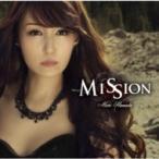 浜田麻里 ハマダマリ / Mission  〔CD〕