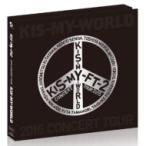 Kis-My-Ft2 キスマイフットツー / 2015 CONCERT TOUR KIS-MY-WORLD (Blu-ray)  〔BLU-RAY DISC〕