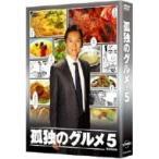 孤独のグルメ Season5 DVD BOX  〔DVD〕