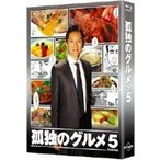 孤独のグルメ Season5 Blu-ray BOX  〔BLU-RAY DISC〕