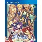 Game Soft (PlayStation Vita) / 【PS Vita】神々の悪戯 Infinite 通常版≪Loppi・HMVオリジナルドラマCD付き≫  〔GAME〕