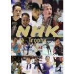 NHK杯国際フィギュアスケート競技大会 公式メモリアルブック / NHK出版  〔ムック〕