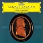 Mozart モーツァルト / ディヴェルティメント第10番、第11番 カラヤン&ベルリン・フィル 国内盤 〔CD〕