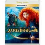 Disney / メリダとおそろしの森 MovieNEX[ブルーレイ+DVD]  〔BLU-RAY DISC〕