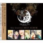 アニメ (Anime) / ツキウタ。シリーズ SixGravityベストアルバム「黒月」 国内盤 〔CD〕