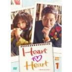 Heart To Heart ・ハート トゥ ハート・ DVD-BOX 1  〔DVD〕