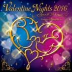 東京ディズニーシー R  バレンタイン ナイト 2016 コンサート オブ ラブ