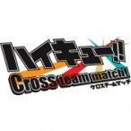 ニンテンドー3DSソフト / ハイキュー!! Cross team match! クロスゲームボックス  〔GAME〕