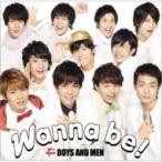 BOYS AND MEN / Wanna be! (+DVD)【初回限定盤】  〔CD Maxi〕