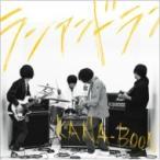 KANA-BOON / ランアンドラン  〔CD Maxi〕