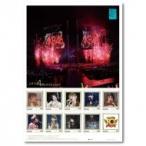 AKB48 10th Anniversaryプレミアムフレーム切手セット(ローソン・ミニストップLoppi&HMV版)  〔Goods〕
