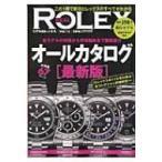Real Rolex Vol.15 Car Top Mook / 雑誌  〔ム�