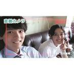 イタズラなKiss2〜Love in TOKYO スペシャル・メイキング DVD  〔DVD〕