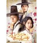 オレンジ マーマレード DVD-BOX  〔DVD〕
