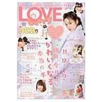 LOVE berry vol.1 タウンムック / 雑誌  〔ムック〕