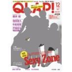 QLAP! (クラップ) 2016年 12月号 / QLAP!編集部  〔雑誌〕