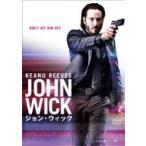 ジョン・ウィック  〔DVD〕