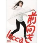 lecca レッカ / lecca LIVE 2015 前向き (DVD)  〔DVD〕