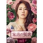 家族の秘密 DVD-BOX1  〔DVD〕