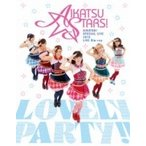 AIKATSU☆STARS! / アイカツ!スペシャルLIVE 2015 Lovely Party!! LIVE BD  〔BLU-RAY DISC〕