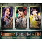 オムニバス(コンピレーション) / Summer Paradise in TDC〜Digest of 佐藤勝利「勝利 Summer Concert」中島健人「Love Ken TV」