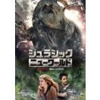 ジュラシック・ニューワールド コンプリート・ボックス  〔DVD〕