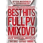 Av8 All Stars / Best Hits Full Pv 120 -av8 Official Mixdvd-  〔DVD〕