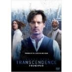 トランセンデンス  〔DVD〕