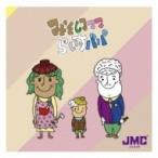 JMC(ジュミッチ) / みそしるママ らいすパパ  〔CD Maxi〕