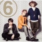 Sonar Pocket ソナーポケット / ソナポケイズム 6 〜愛をこめて贈る歌〜  〔CD〕