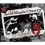 Acid Black Cherry アシッドブラックチェリー / 2015 livehouse tour S-エス-  〔BLU-RAY DISC〕
