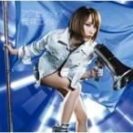 藍井エイル / アクセンティア (+DVD)【初回限定盤】  〔CD Maxi〕