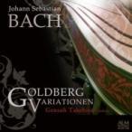 Bach, Johann Sebastian バッハ / ゴルトベルク変奏曲 武久源造(16フィート弦付チェンバロ)(2014) 国内