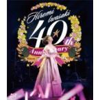 40周年感謝祭 光の軌跡  Blu-ray