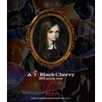 Acid Black Cherry アシッドブラックチェリー / 2015 arena tour L -エル- (Blu-ray)  〔BLU-RAY DISC〕
