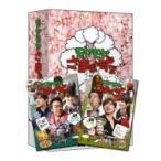 モヤモヤさまぁ〜ず2 DVD-BOX(VOL.24、VOL.25)  〔DVD