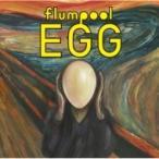 flumpool フランプール / EGG 【通常盤】  〔CD〕