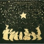 Misia ミーシャ / 星空のライヴ SONG BOOK  〔CD〕