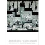 ASIAN KUNG-FU GENERATION (アジカン) / 映像作品集12巻 ~Tour 2015 Wonder Future~ (DVD)  〔DVD〕