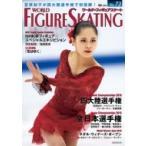 ワールド・フィギュアスケート 73 / ワールド・フィギュアスケート編集部  〔本〕