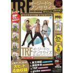 TRF イージー・ドゥ・ダンササイズ DVD Book Special Edition / TRF  〔本〕
