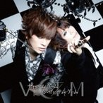 Victim (Jp) / ゼロサム・ゲーム  /  ノン・ゼロサム・ゲーム【通常盤】  〔CD Maxi〕